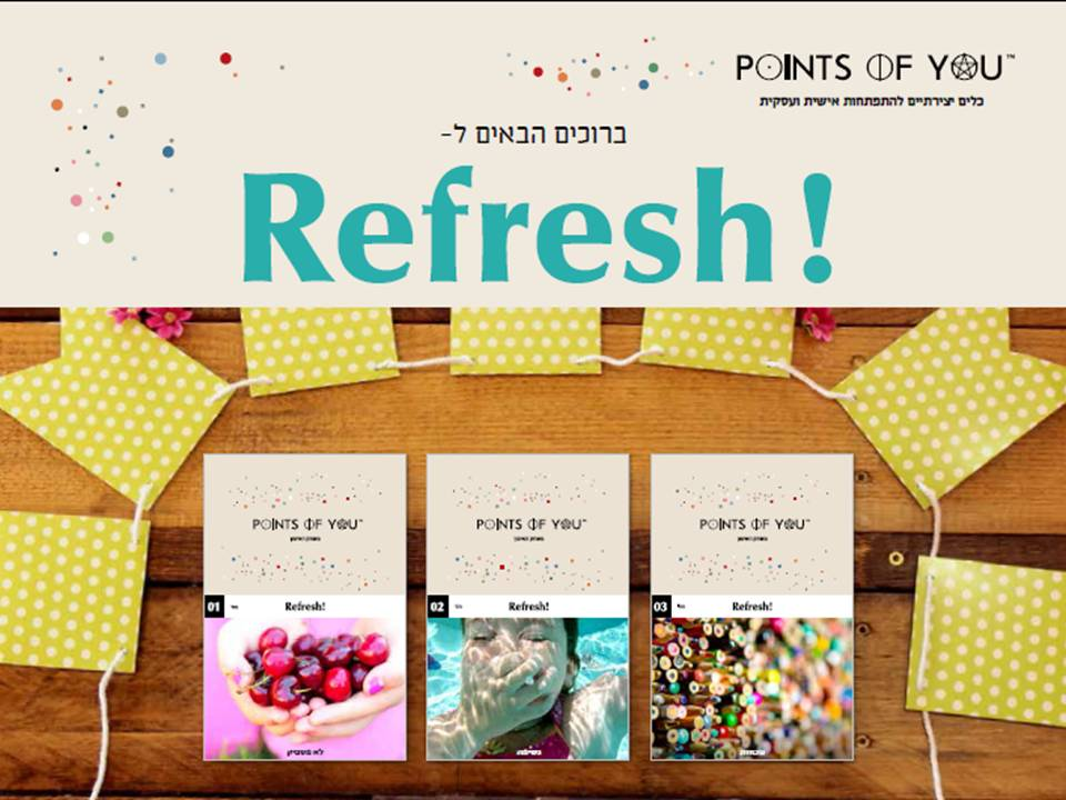 REFRESH , פוינט אוף יו , פוינטס אוף יו POY , משחק אימון, points of you